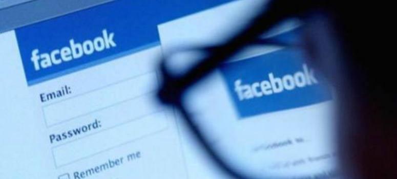Un fallo de Facebook que puede costarte la cuenta