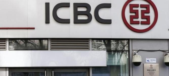 Cinco detenidos en la operación contra el blanqueo en el banco chino ICBC