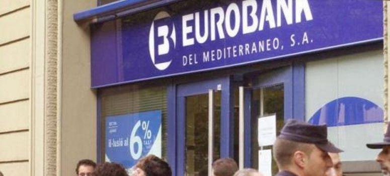 Condenan a dos acusados de Eurobank a penas de hasta dos años cárcel