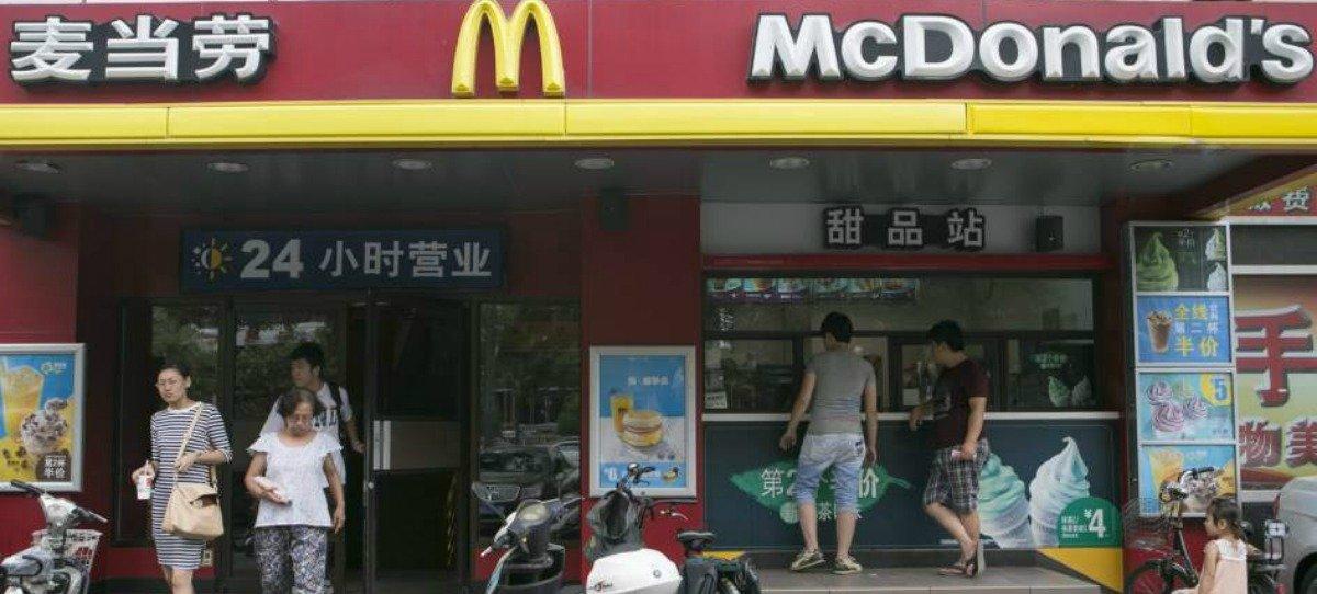 McDonald's se compromete a reducir el paro juvenil con un plan global