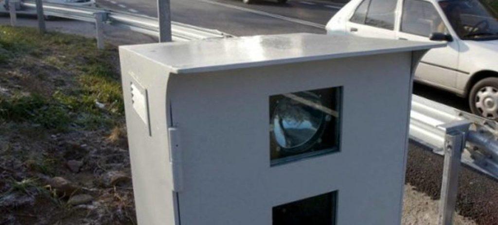 Anualada una multa de un detector de velocidad al no acreditarse su uso