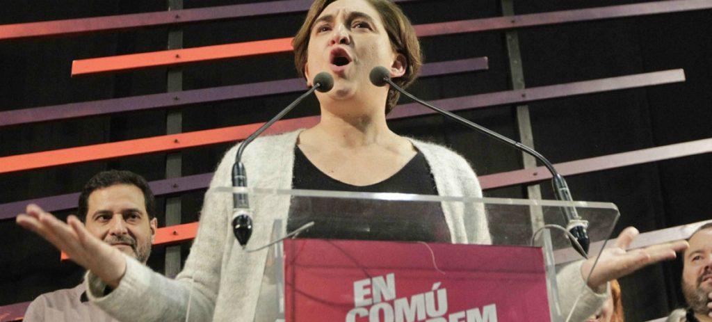 """Colau, tras perder la sede de la AEM: """"¡Seguimos adelante. Barcelona no se detiene!"""""""