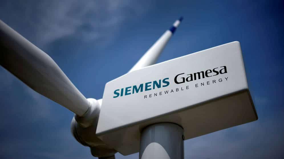 Montaña rusa en Siemens Gamesa