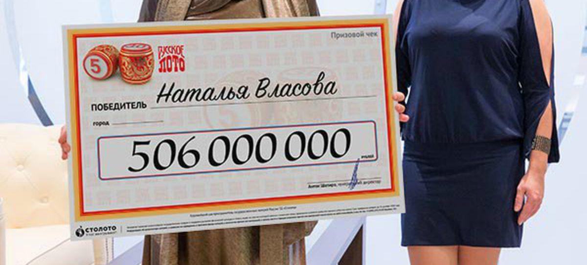 Lotería: Gana 8,5 millones de dólares, pero casi los pierde por un descuido