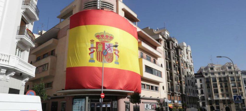 Apalean a unos jóvenes en el Teatro Barceló durante una fiesta contra el independentismo