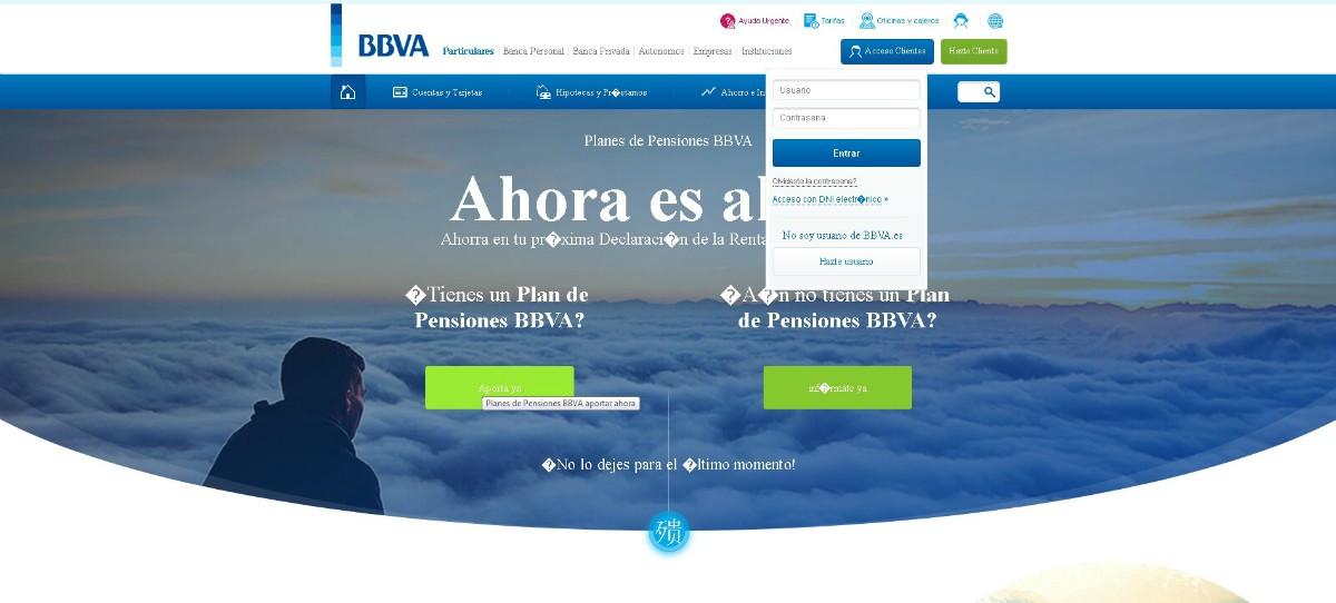 Una campaña de phishing afecta al BBVA mediante el envío masivo de mails