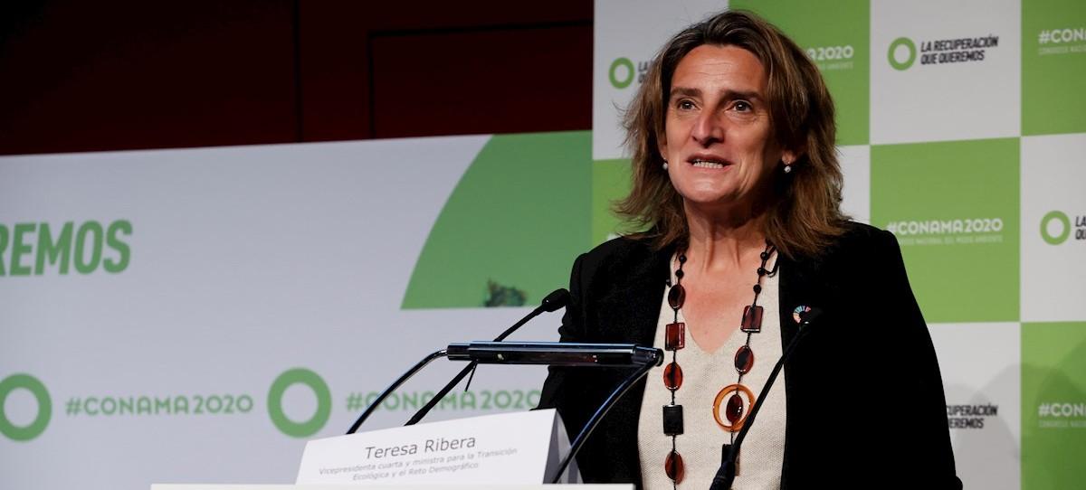 Más ruina para la industria española: las nuevas tarifas de acceso al sistema eléctrico suben un 16%
